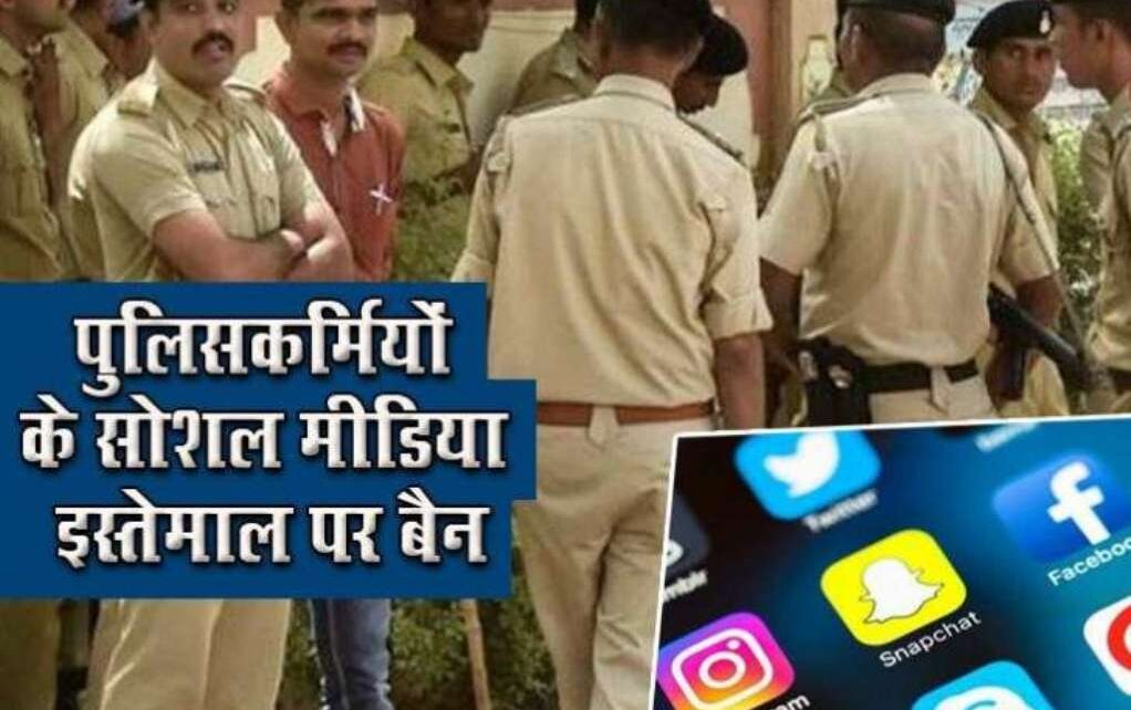 Gujarat Police banned from using social media on duty