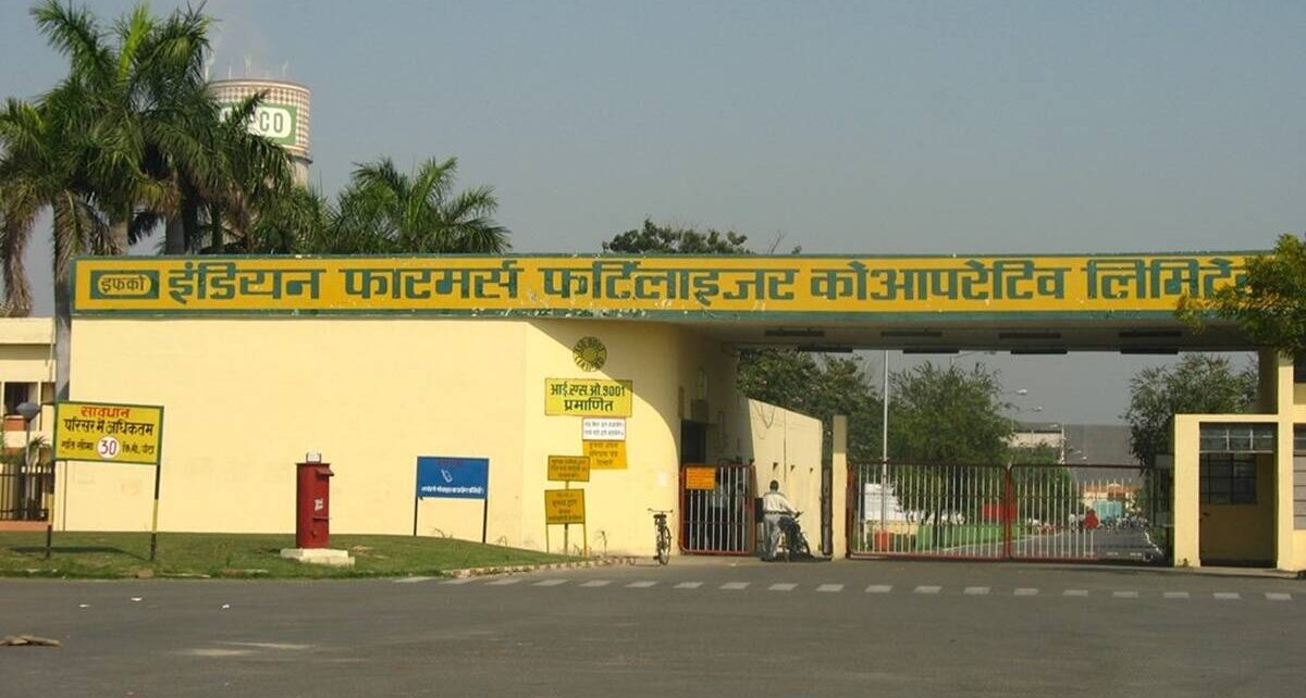 cbi-has-filed-corruption-cases-against-many-including-md-of-iffco