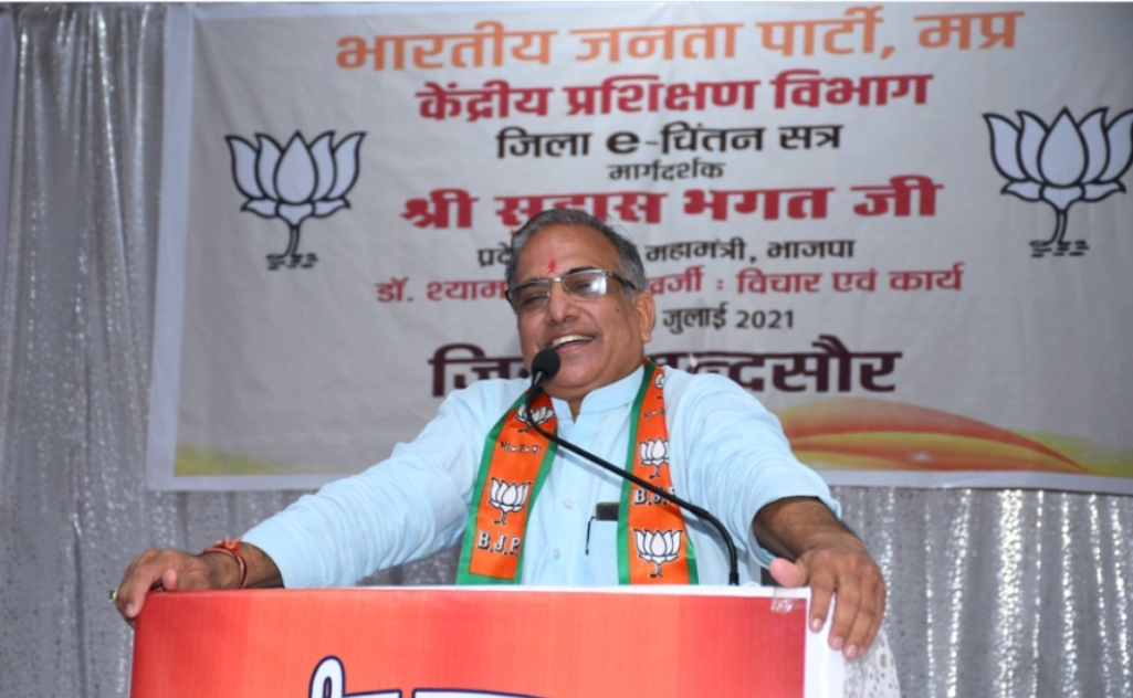 """BJP MP Blames """"People Like Amir Khan"""" For Population Imbalance In India"""
