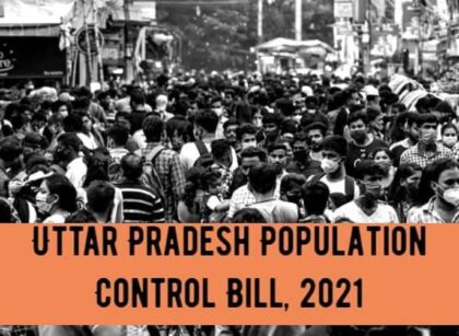 The law regarding population control in UP should be stricter, the State Law Commission got suggestions