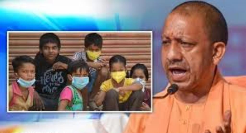 UP Govt to release new population policy on July 11
