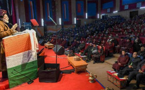 Central University will be established in Ladakh at a cost of Rs 750 crores