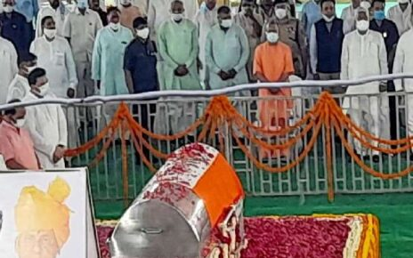 CM Yogi Adityanath reached Aligarh from Lucknow with the body of Chief Minister Kalyan Singh