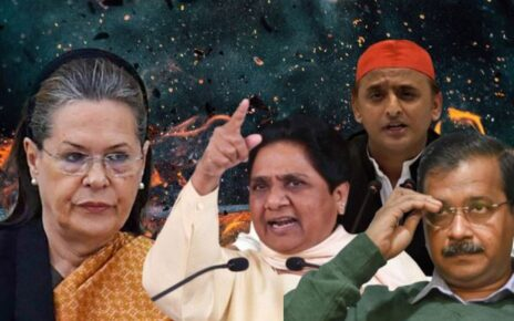Meeting called by Sonia Gandhi, initiative to unite opposition parties at national level