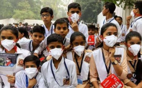 All schools from class one to five will open from September 1, Uttar Pradesh government issued an order